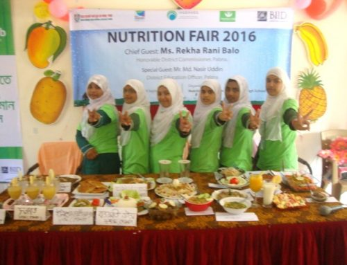 "BIID & Nutrition Club IGGSC, Pabna organized ""Nutrition Fair 2016"""