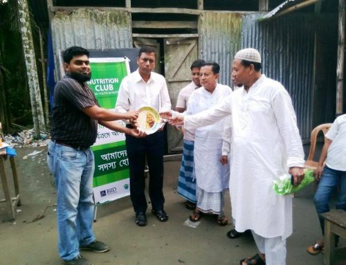 Inauguration of Nutrition Club Protiva Bikash Center, Noakhali
