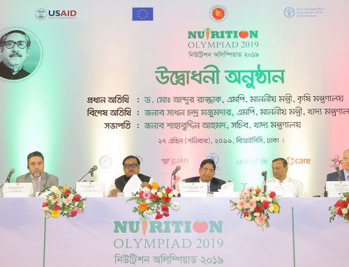 Nutrition Olympiad 2019 was held on Saturday 27th April, 2019